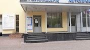 Приватний Нотаріус Камінська В.П., улица Академика Туполева на фото Киева