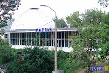 Dnipropetrovsk Planetarium, Dnipro, Ukraine