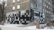 Лось и ножницы, Молодежная улица на фото Барнаула