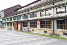 Hualien Cultural & Creative Industries Park, Hualien City, Taiwan