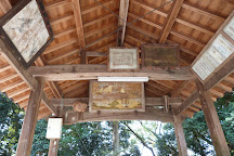 Mifune Shrine, Kinokawa, Japan