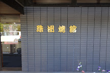 Suzu Ware Shop, Suzu, Japan