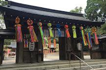 Tsuno Shrine, Tsuno-cho, Japan
