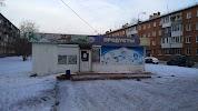 Магазин Белореченский