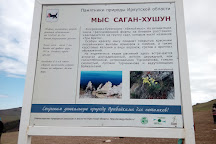 Cape Sagan-Khushun, Olkhon, Russia