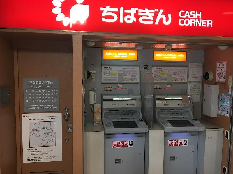 千葉 銀行 atm 手数料