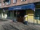 НЕВСКОЕ, продовольственный магазин