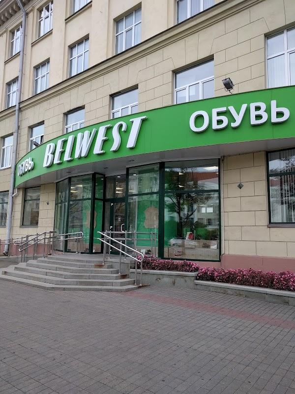 Магазины Белвест В Минске Адреса