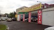 DonAvtoCity, Доблестный переулок на фото Ростова-на-Дону