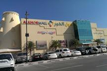 Al Khor Mall, Al Khor, Qatar