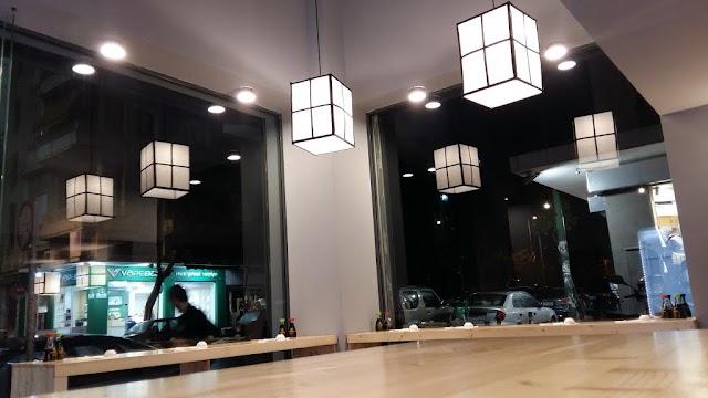 Koi Sushi Bar Pagrati