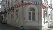 "ООО ""АртДент"", Украинский переулок, дом 23 на фото Таганрога"