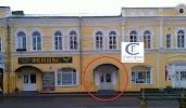"""Сервисный центр """"ГорСервис"""" на фото Рыбинска"""