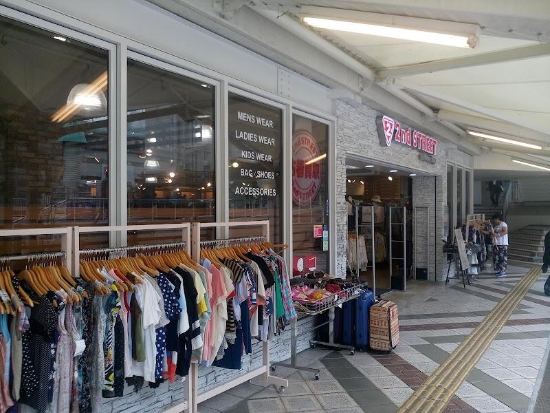 2nd STREET 千里中央店