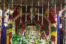 Rockfort Temple, Tamil Nadu, India