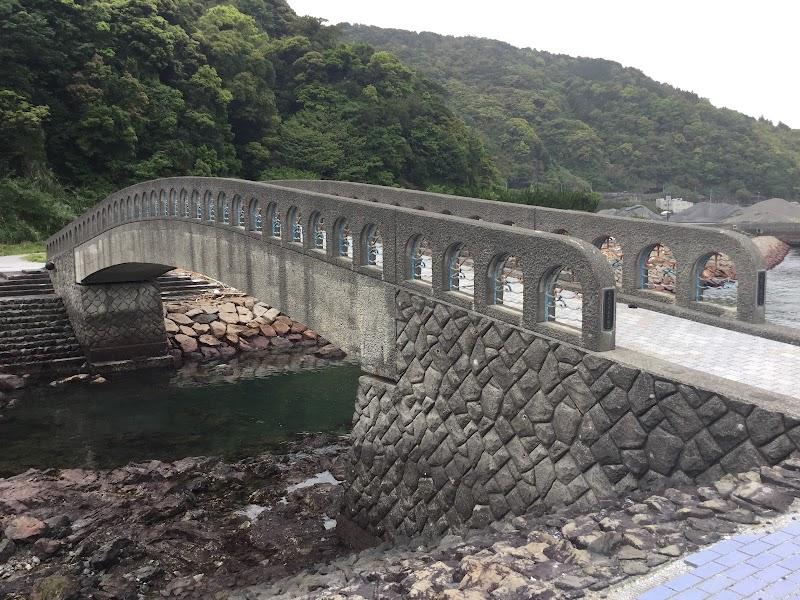 厳島親水公園 (高知県黒潮町佐賀 公園 / 公園) - グルコミ