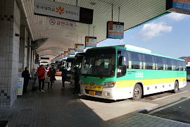 Автобусная станция   Busan Central Bus Termnal