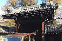 Gokurakuji Temple, Osaka, Japan