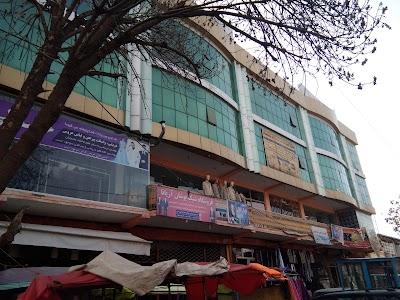 Shahzada Market شهزاده مارکېت