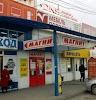 Евросеть, Пролетарская улица на фото Волгограда
