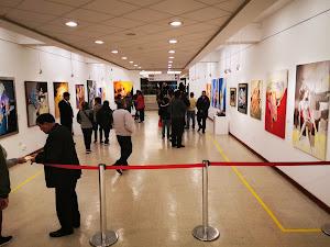Hall de Exposiciones del Centro Cultural Peruano Japonés 0