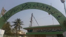 UNION COUNCIL OFFICE karachi Chowk St