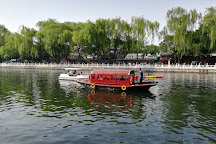 Back Lakes (Hou Hai), Beijing, China