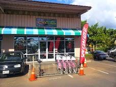 West Maui Cycles maui hawaii