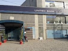 United Bank Limited (1595) sargodha