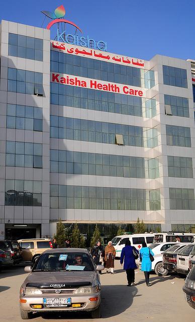 Kaisha Hospital