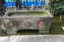 Josenin Temple, Nishishinjuku, Japan