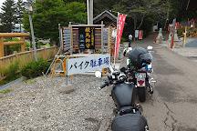 Urahoro Shrine, Urahoro-cho, Japan