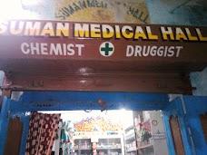 Suman Medical Store
