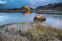 Iceland Highlights, Reykjavik, Iceland