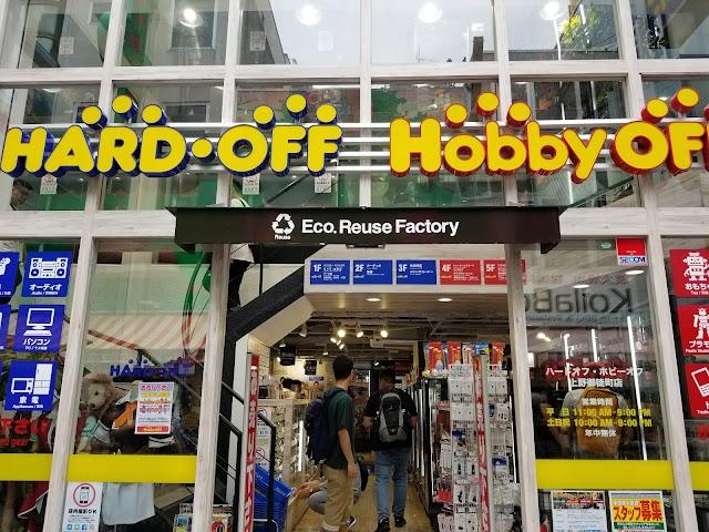 HARDOFF & HobbyOFF 上野御徒町店