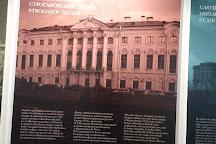 Colección del Museo Ruso, Malaga, Spain