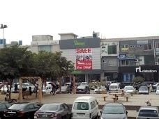 Ideas islamabad