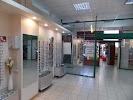 Оптика для всей семьи, Сеть салонов фирмы Оптик на фото Йошкара-Олы