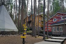Karjala Park, Petrozavodsk, Russia