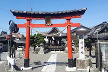 Hachiman-bori, Omihachiman, Japan