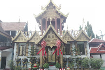 Wat Klang Wiang, Chiang Rai, Thailand