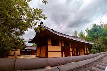 Wonju City History Museum, Wonju, South Korea