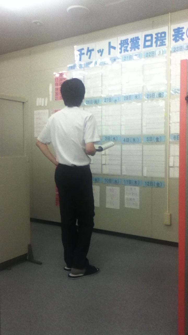 ITTO個別指導学院 横須賀田浦校
