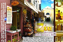Zea Delicatessen, Corfu Town, Greece