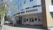 УФНС России по Ульяновской области