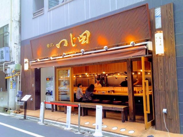 Tsujita