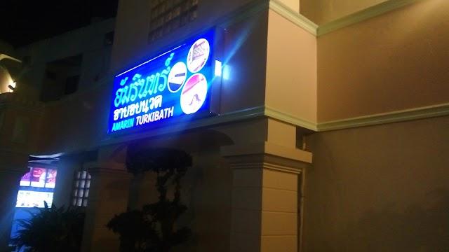 Phing Phayom Hotel