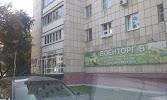 Военторг-В