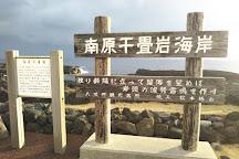 Nambara Senjojiki, Hachijo-machi, Japan