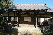 Sanko-in, Koganei, Japan